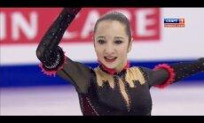 ВИДЕО: Восходящая звезда российского фигурного катания выступит в Таллинне