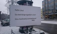 FOTO: Pealinna Liisudel põhjust rõõmustamiseks – keegi on ostnud kiituseks reklaampinna