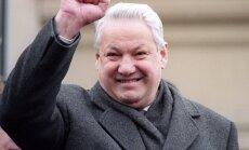 Как вы относитесь к Беловежским соглашениям? Опрос RusDelfi