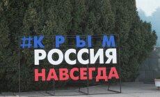 Krimmi võimud tahavad oma lennufirmat luua