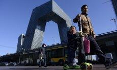 Hiina majanduskasv viimase 25 aasta kõige nõrgem