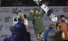 VIDEO: Naiste lumelaua pargisõidu võitis 19-aastane debütant