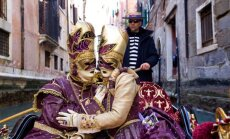 Тайны венецианской маски