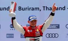 Audi R8 LMS Cup, Martin Rump