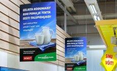 Reklaamplakat Rimi piimaletis kutsub toetama kodumaist piimatootmist.