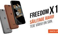 Just5: odavad, aga head Läti nutitelefonid nüüd ka Eestis müügil!