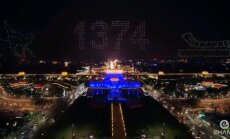ВИДЕО: Фантастическое световое шоу из 1374 дронов в Китае