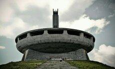 Salapärane avastus Bulgaarias - mahajäetud