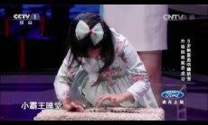 HITTVIDEO: Maagiline hiina tüdruk saadab ükskõik mis eluka sekunditega unemaale