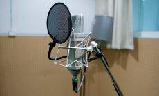 R2 Unistuste Bänd stuudios