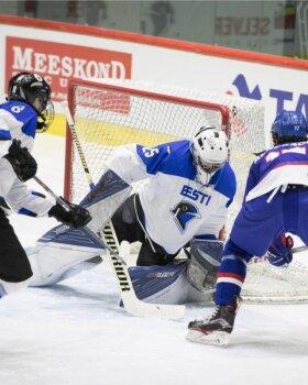 Eesti U18 jäähokimeeskond
