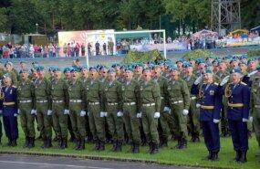 Празднование дня ВДВ во Пскове