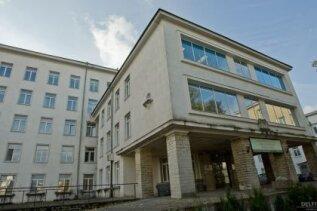 Детская клиническая больница домодедово