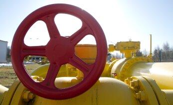 Всемирный Банк выделил Украине 500 млн долларов для закупки газа