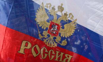 В ЕС рассказали о возможности частичного снятия санкций с России