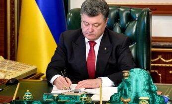 Прокуратура Украины вызвала президента Порошенко на допрос
