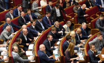 Рада приняла декларацию об ответственности СССР за начало Второй мировой войны