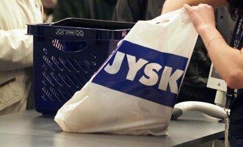 ОСТОРОЖНО! Некоторые эстонские интернет-магазины заражены вирусом
