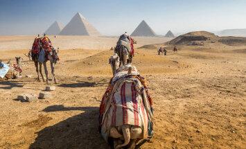 В Египте найдена еще одна древняя пирамида