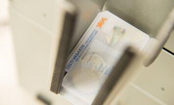 Konkurendid kahtlustavad 40 miljoni eurose PPA hanke juures valemängu