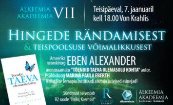 TEISIPÄEVAL, 7. jaanuaril kell 18 Von Krahlis toimub järjekordne Alkeemia Akadeemia
