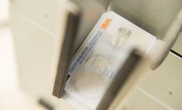 Результаты закупки на производство ID-карт на 40 миллионов евро оспариваются в суде