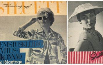 Конец 50-х годов прошлого века: как эстонская мода вышла на мировой уровень