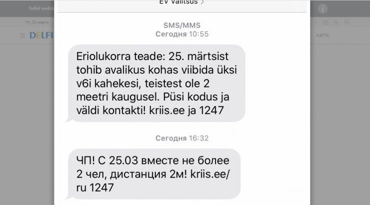 FOTO | Miks oli valitsuse eriolukorra SMS vene keeles kaks korda lühem kui eesti keeles?