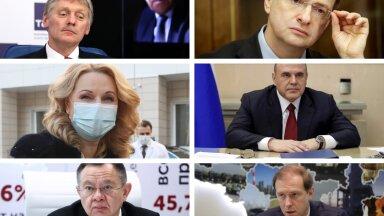 Vene föderatsiooni valitsusliikmed ja kõrged Kremli ametnikud.