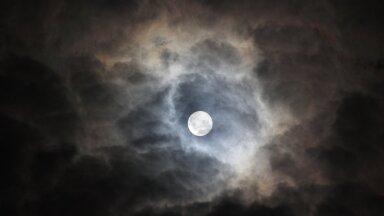 Суперлуние 24 июня 2021 года: как полная Луна повлияет на жизнь знаков Зодиака