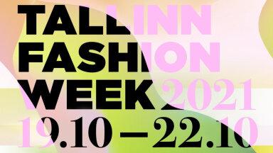 ГОЛОСОВАНИЕ   Уже совсем скоро стартует Таллиннская неделя моды. Проголосуй за любимого эстонского дизайнера и выиграй приз!