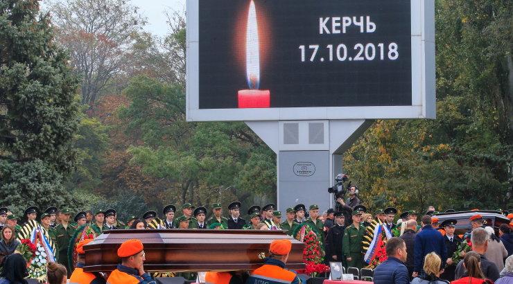 В Крыму официально подтвердили смерть учителя колледжа Керчи: важное заявление властей