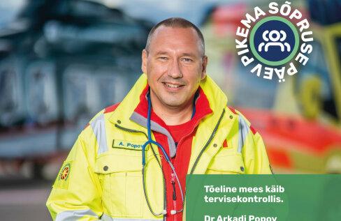 Tõeline Sõber – mehed üle Eesti, kes haaravad eeskujuna ohjad, viivad oma sõbrad, töö- või klubikaaslased novembris tervisekontrolli