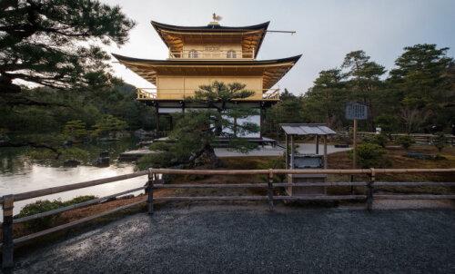 """В японском Киото запустили туристическую кампанию """"Пустота"""""""