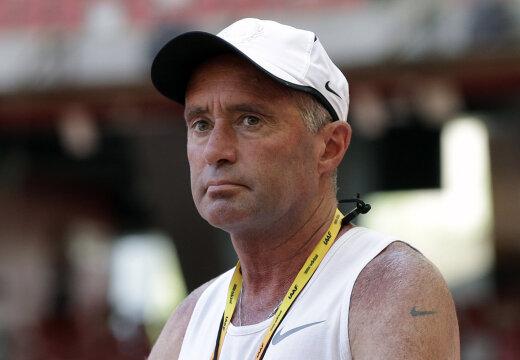 Nike otsustas Salazari karistuse järel Oregoni projekti sulgeda