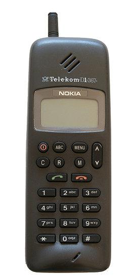 MEENUTA: Kas mäletad enda esimest telefoni?
