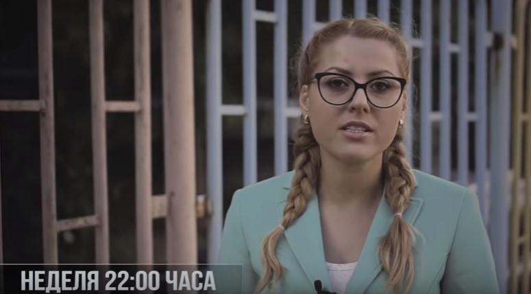 Резонансное правонарушение вБолгарии: журналистка перед убийством была изнасилована