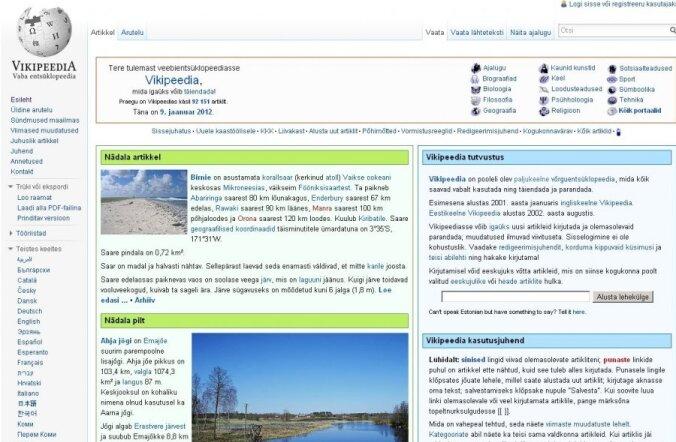 MTÜ Wikimedia Eesti kaebas maksuameti kohtusse