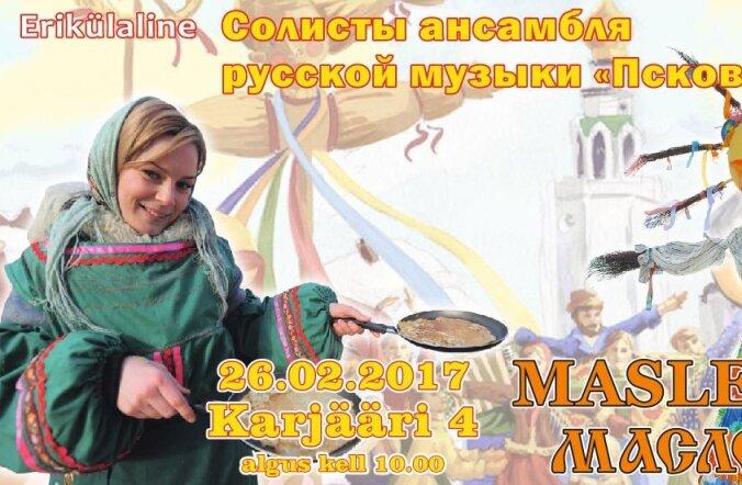 Маарду приглашает в воскресенье отметить Масленицу