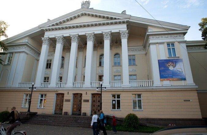 Vene Kultuurikeskus 55