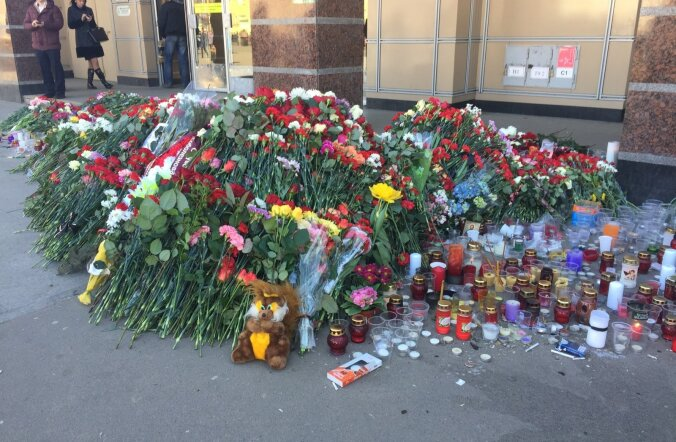 Peterburi, metroo, terroriakt