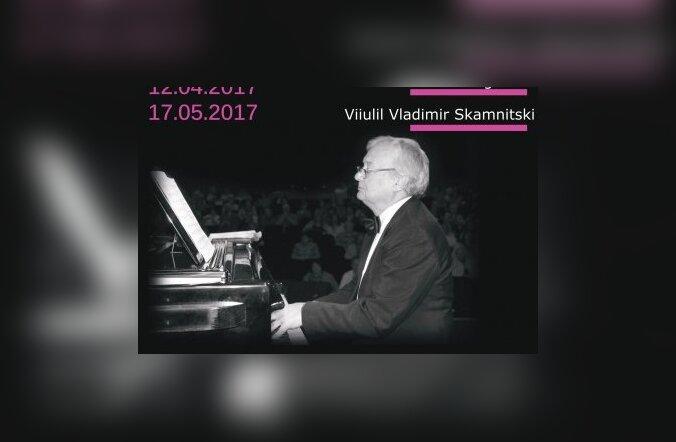 Управа Ласнамяэ приглашает на бесплатный концерт
