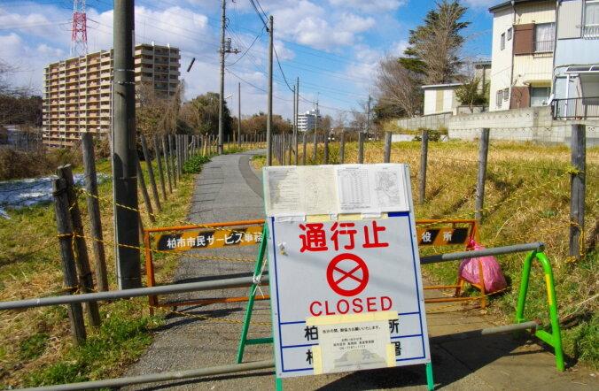 Kui palju Fukushima elanikud tuumaõnnetuse järel kiiritada said?