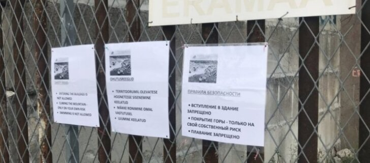 ФОТО. Судьба карьера Румму: теперь вход по билетам, плавание запрещено