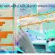 Haiglate valikud: koondamine, palga kärpimine, lühem töönädal