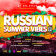 Уже в эту пятницу! Вечеринка RUSSIAN SUMMER VIBES на террасе торгового центра T1!