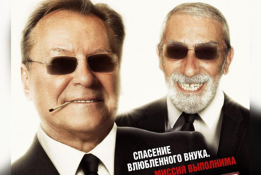 За дело берутся экстрасенсы-детективы и старики-разведчики