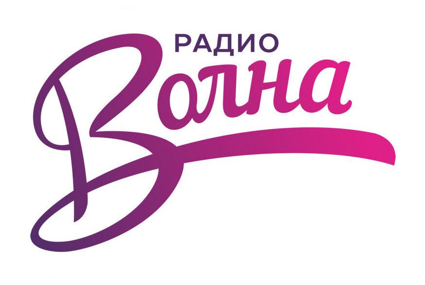 """Радиостанция """"Волна"""" начала вещание в Ида-Вирумаа"""