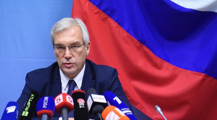 МИД назвало три условия для улучшения отношений России и Европы
