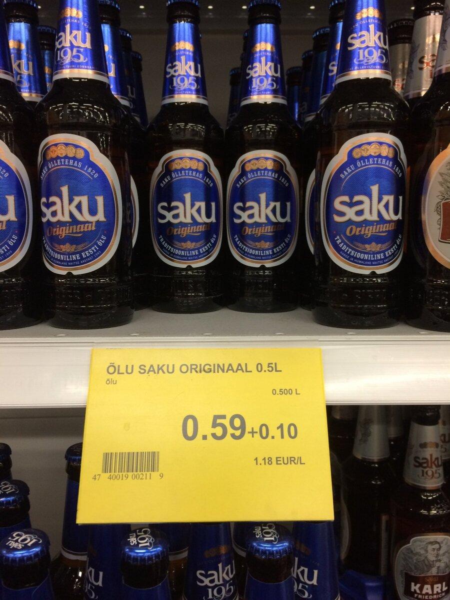 7f9eb1f2ed6 Toidupoes müüdi mitu päeva järjest säilivusaja ületanud alkoholi  erimärgistuseta